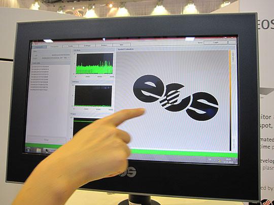 logiciel fabrication additive